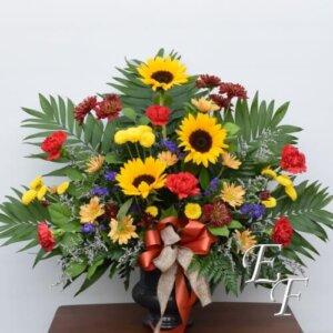 213-2A Sunflower Urn 500