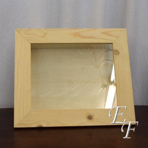 Medium Craft Box 500